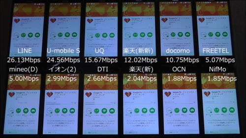 taikan.2017.6.1227