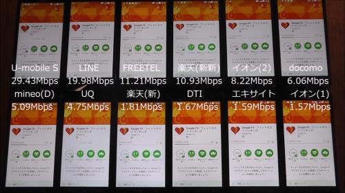 taikan.2017.6.123