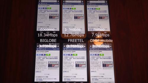 taikan2015.10.1.1
