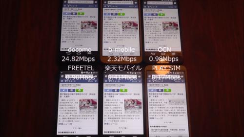 taikan2015.10.1.11.1