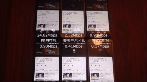 taikan2015.10.1.12.1