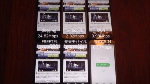 taikan2015.10.1.13.1