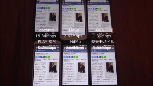 taikan2015.10.1.2.1