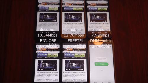 taikan2015.10.1.3