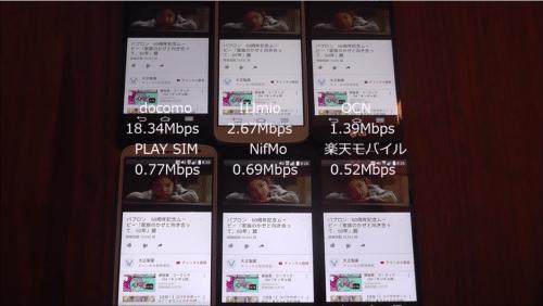 taikan2015.10.1.3.1