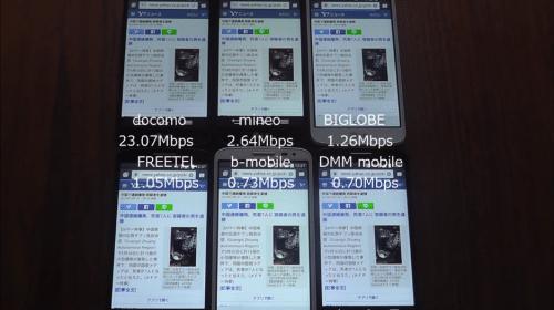 taikan2015.10.1.4