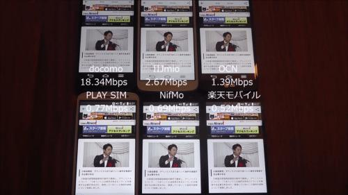 taikan2015.10.1.4.1