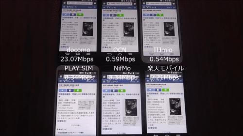 taikan2015.10.1.5.1png