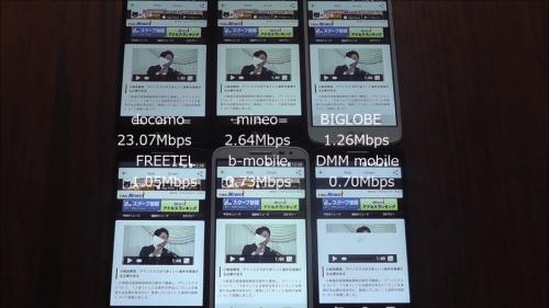 taikan2015.10.1.6