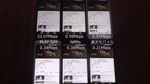 taikan2015.10.1.6.1png
