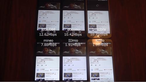 taikan2015.10.1.8