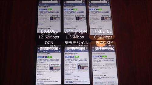 taikan2015.10.1.8.1