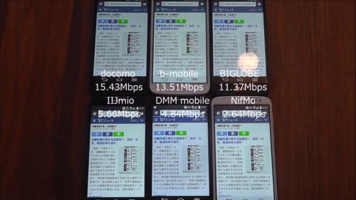 taikan2015.10.14.1