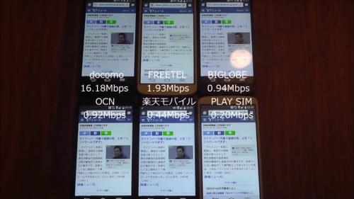 taikan2015.10.14.14.1