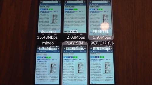 taikan2015.10.14.2.1