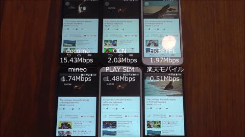 taikan2015.10.14.3.1