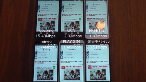 taikan2015.10.14.4.1