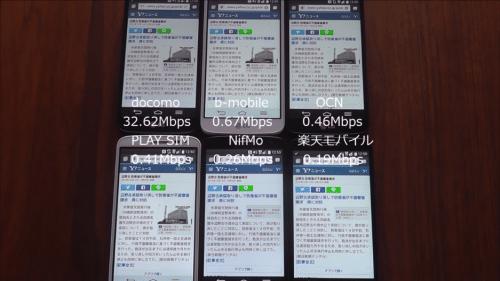 taikan2015.10.14.5.1