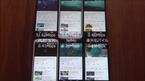 taikan2015.10.14.6.1