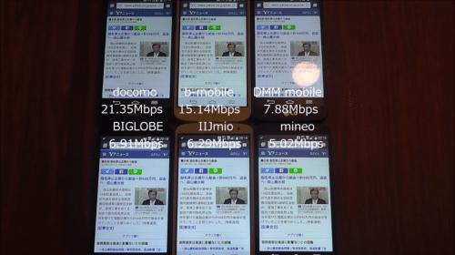 taikan2015.10.14.7