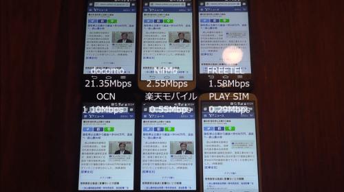 taikan2015.10.14.8.1