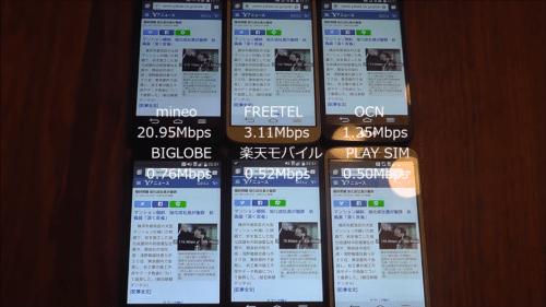 taikan2015.10.20.11.1