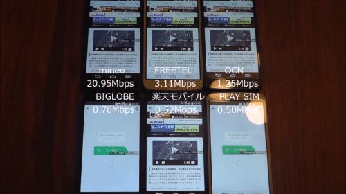 taikan2015.10.20.13.1