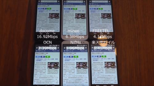 taikan2015.10.20.2.1
