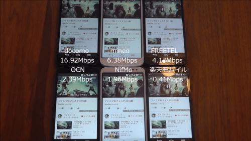 taikan2015.10.20.3.1