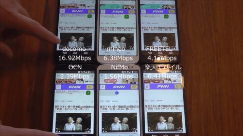 taikan2015.10.20.4.1