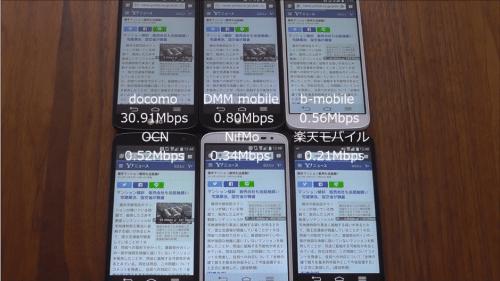 taikan2015.10.20.5.1