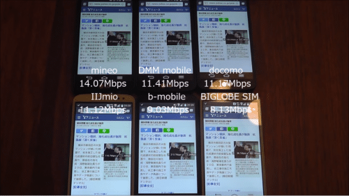 taikan2015.10.20.7