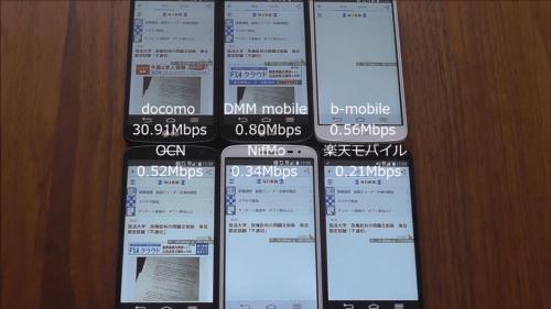 taikan2015.10.20.7.1