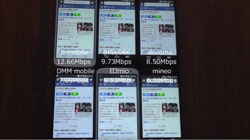 taikan2015.10.7.1