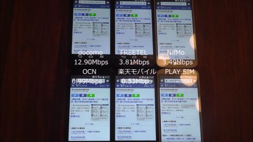 taikan2015.10.7.11.1