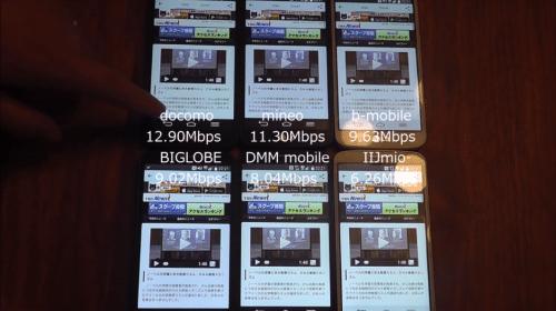 taikan2015.10.7.12
