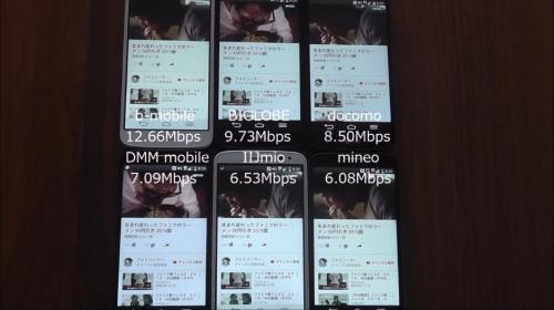taikan2015.10.7.2
