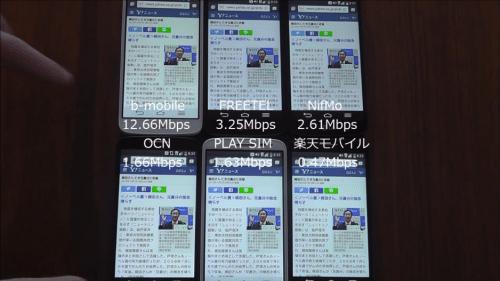 taikan2015.10.7.2.1