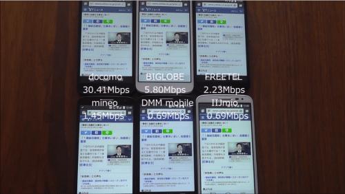 taikan2015.10.7.4