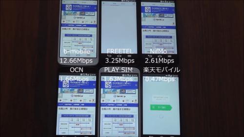 taikan2015.10.7.4.1