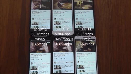 taikan2015.10.7.5