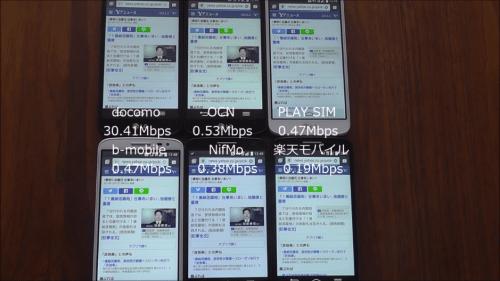 taikan2015.10.7.5.1