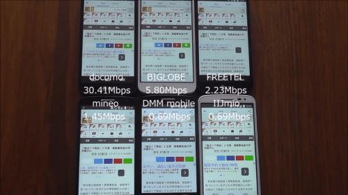 taikan2015.10.7.6
