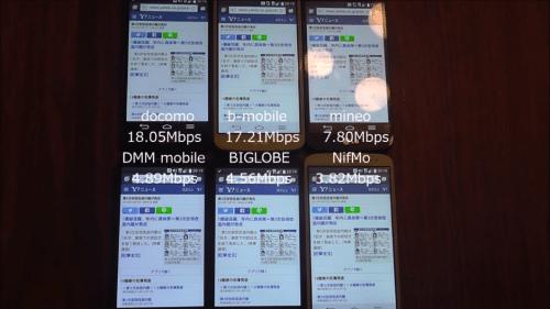 taikan2015.10.7.7