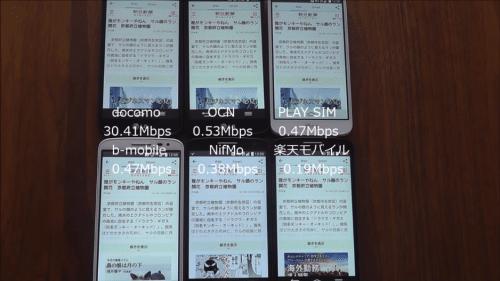 taikan2015.10.7.7.1