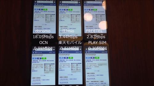taikan2015.10.7.8.1