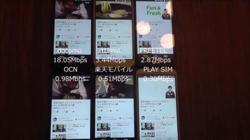taikan2015.10.7.9.1
