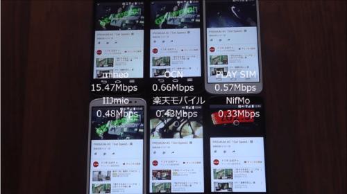 taikan2015.9.156.2