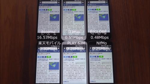 taikan2015.9.245.1