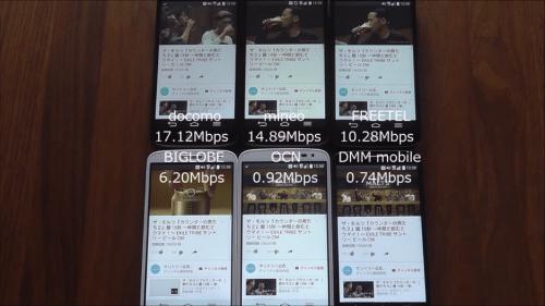 taikan2015.9.85